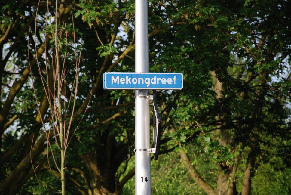 http://www.harmjschoonhoven.com/rivieren-en-dreven/borden/meko.jpg